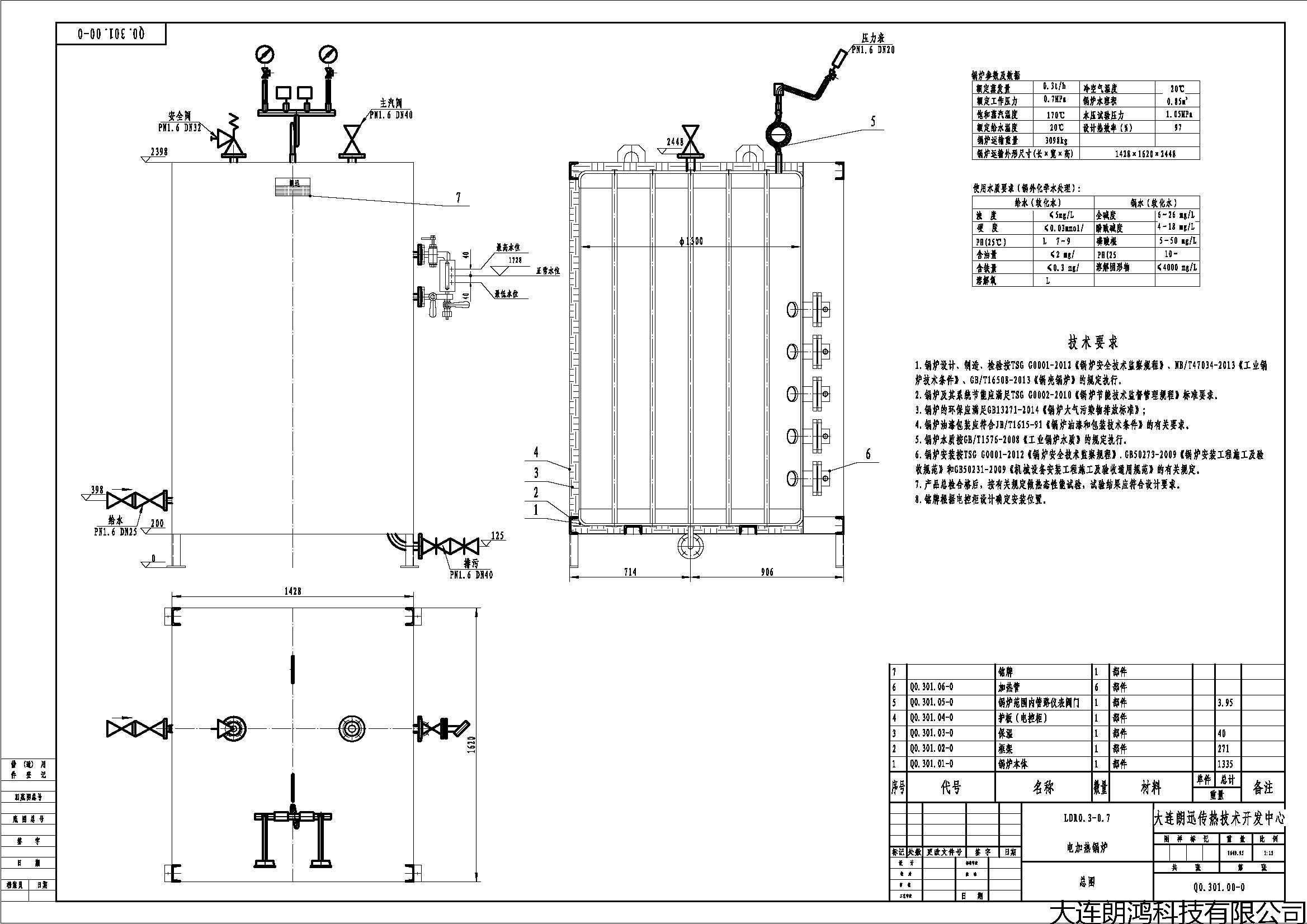 电路 电路图 电子 原理图 2337_1653